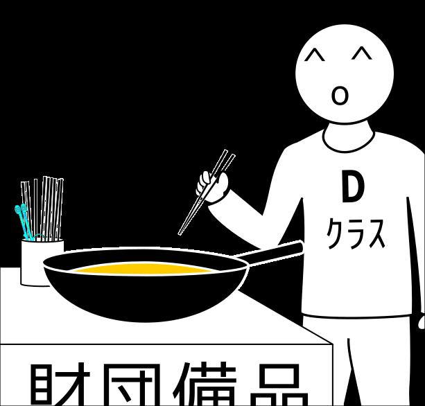 コロッケじゅーじゅー.png