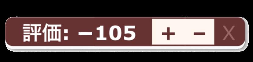 100vote.png
