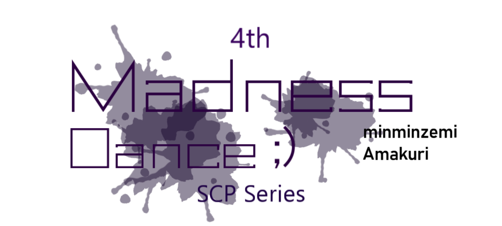 4th_logo.png