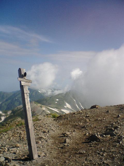 yosh0123-mountain1.jpg