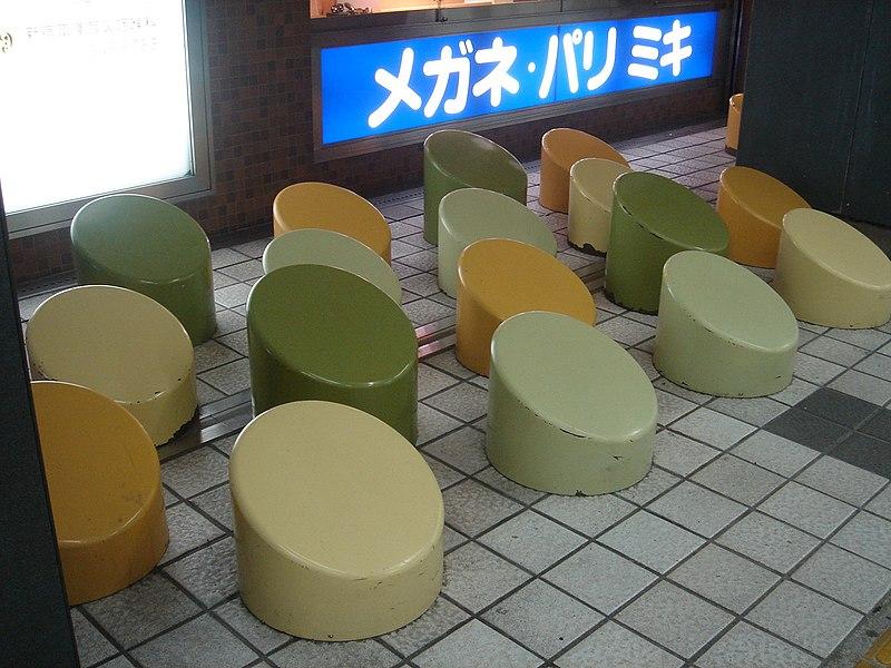 800px-新宿排除アート_2007_(1808421202).jpg